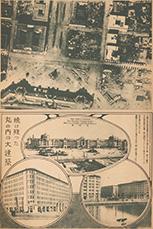 《焼け残った丸の内の大建築》 『関東大震災画報』より 1923年 東京ステーションギャラリー蔵