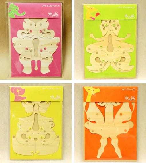 木の紙スナップ 動物シリーズ 種類:ゾウ・クマ・キリン・カンガルーの4 種 カラー:赤・緑・黄・オレンジの4色 素材:ヒノキまたは赤松を選択 パッケージサイズ:A4 価格:1 個( 枚) 入り/ セット 1980円(税抜き)
