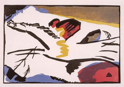 ワシリー・カンディンスキー 散文詩画集『響き』より 《叙情的なるもの》 1911年 富山県立近代美術館蔵