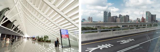 開放感のある天井が特徴的な桃園国際空港。台北市内へ向かう高速道路からは高層ビル群が見えます(右)。