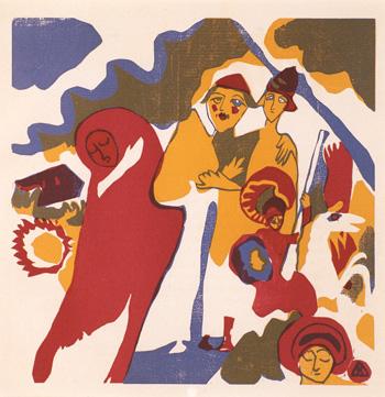 ワシリー・カンディンスキー 散文詩画集『響き』より 《万聖節》 1911年 富山県立近代美術館蔵