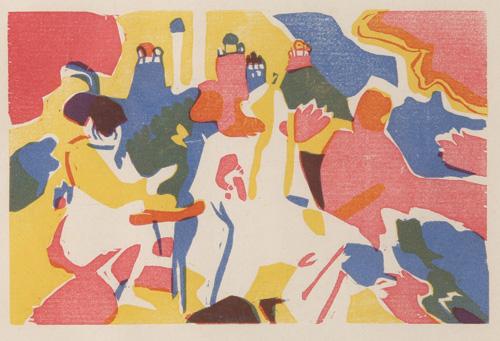 ワシリー・カンディンスキー 散文詩画集『響き』より 《東方的なるもの》 1911年 富山県立近代美術館蔵
