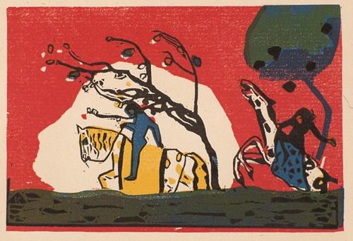 ワシリー・カンディンスキー 散文詩画集『響き』より 《赤色の前の二人の騎手》 1911年 富山県立近代美術館蔵