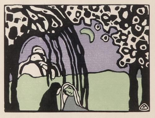 ワシリー・カンディンスキー 散文詩画集『響き』より 《月景の中の二人の婦人》 1911年 富山県立近代美術館蔵