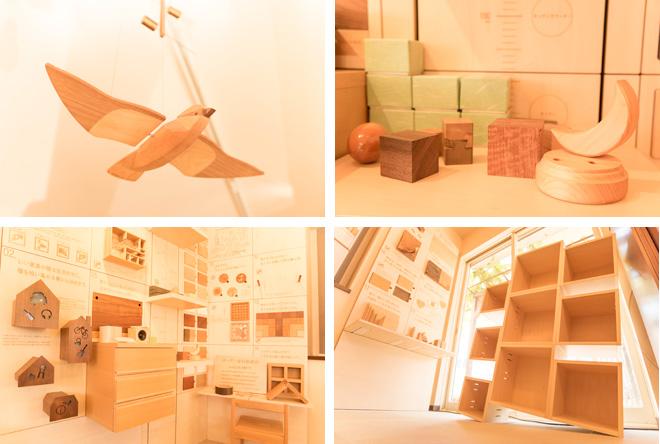 オーダー家具のほか、アイデアに富んだ手づくりの木製おもちゃやからくり家具、カーテンなども扱っています。鳥のモチーフは、電気を感知して羽ばたきます(左上)。