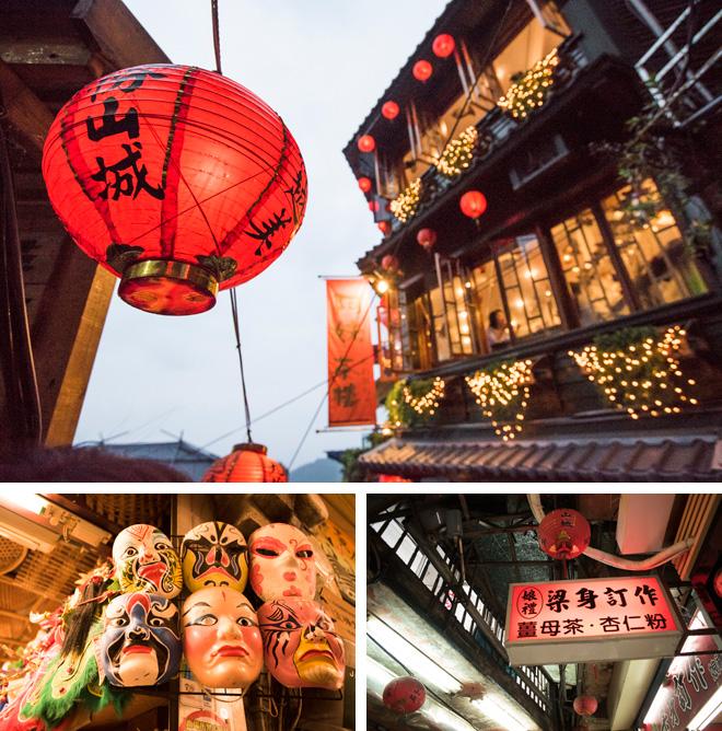 九份の基山街は、台湾ならではの飲食店、みやげ物屋が連なっています。京劇のお面やショウガ茶と杏仁粉も売られていました。