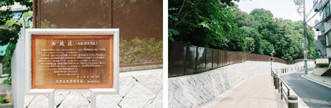 御殿坂は小石川植物園のすぐ横に