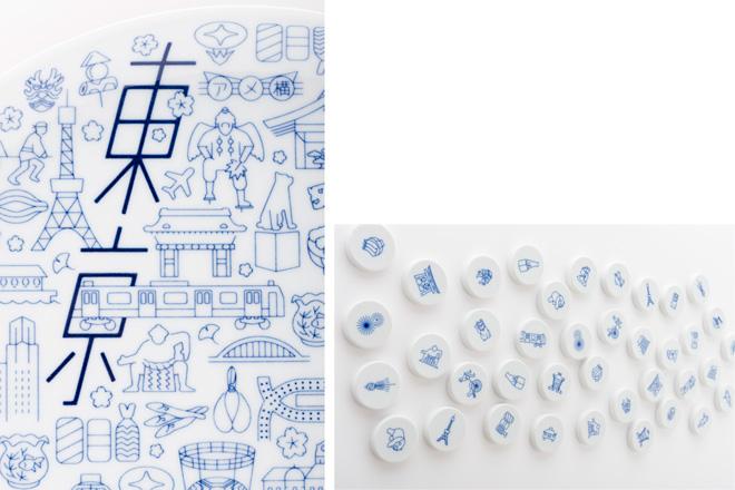 有田焼で東京の魅力をアイコンで表現したTOKYO ICON。一番上の画像は、プレート(L)で価格は3780円(税込)。