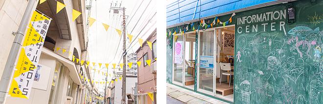 黄金町のまちが約1ヵ月間、アートで彩られます。