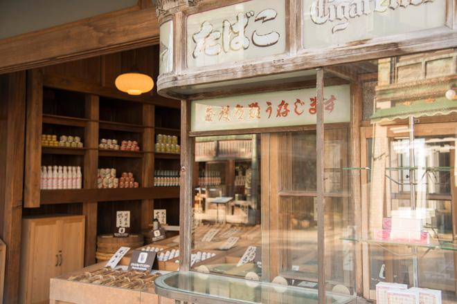 大和屋本店(乾物屋)のたばこ売り場はレトロ感いっぱい(港区白金台・1928年)。