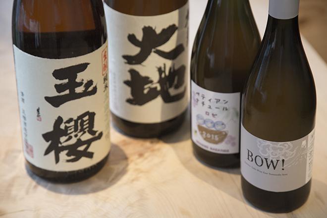 レアな日本ワインや純米酒など、ワイン好き、 日本酒好きが納得のラインナップ。