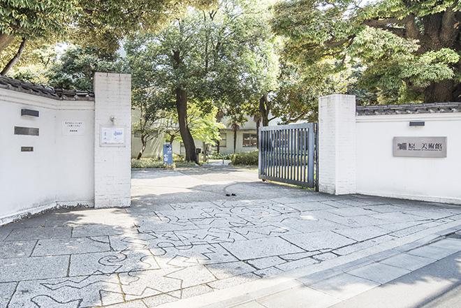 品川・御殿山の閑静な住宅地に佇む原美術館。