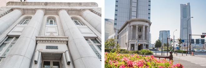 (左)東京藝術大学大学院映像研究科の馬車道校舎になっている旧富士銀行横浜支店。 (右)半円形のバルコニーが特徴のYCCヨコハマ創造都市センターは、旧第一銀行横浜支店。
