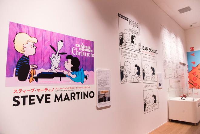 企画展「愛しのピーナッツ」では、日米の著名人が思い入れのあるピーナッツグッズを、映像や展示で紹介しています。