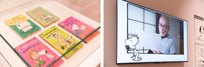 (左)吉本ばななさんの思いがこもったコミック。(右)ピーナッツの翻訳を手がける谷川俊太郎氏による詩も朗読。