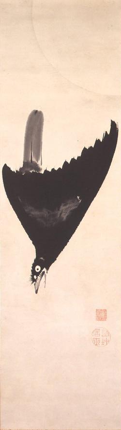 伊藤若冲「月に叭々鳥図」 江戸時代中期(18世紀後半) 岡田美術館蔵