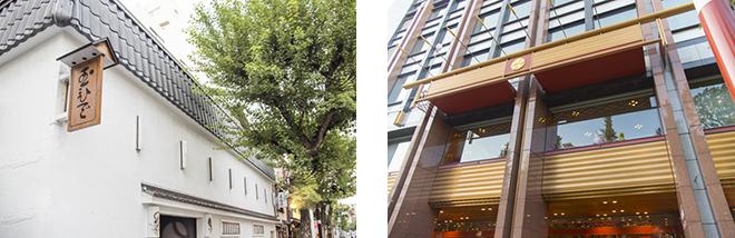 (左)徳川将軍に仕えた店主が創業。人形町の老舗、軍鶏料理の「玉ひで」。(右)明治座のある浜町は、劇場の街としての顔もあります。