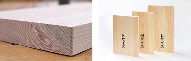 一枚板まな板 価格:3240円~1万260円(税込)サイズにより異なる 四万十ひのきの一枚板つくれたまな板。油脂分の多い根の部分を使用している。厚さは3cm以上ある。