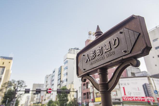 東京メトロ・人形町駅〜小伝馬町駅の上を走る人形町通り。人形町は下町の人気スポット。