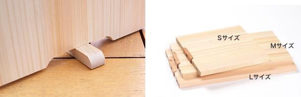 スタンドまな板薄型小口みつろう仕上げ 価格:1728円(S)、2106円(M)、2592円(L)すべて税込 使用後は木製スタンドを回して垂直に立てて置くことができ、水切れがよく乾きが早い。
