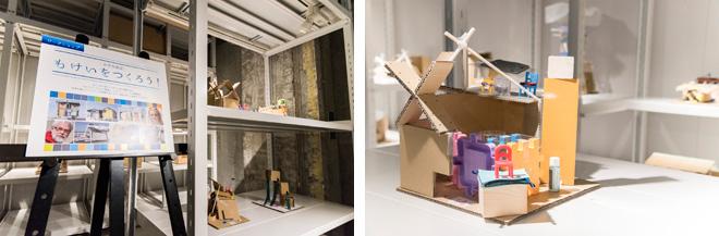 小学生が制作した建築模型も展示。夏休みの自由研究の題材としても利用された。