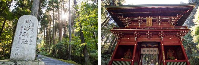 太古より信仰されてきた御岩神社。
