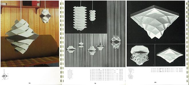 1970年代のYAMAGIWAカタログで紹介されていたラインナップ。