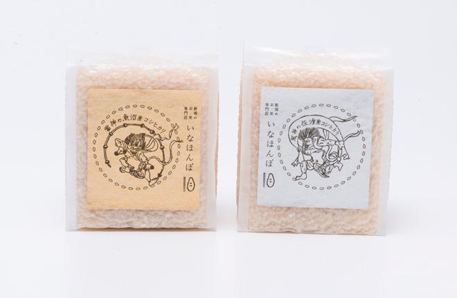 風神雷神のお米。左が魚沼産コシヒカリ、右が佐渡産コシヒカリ