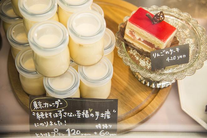 「東京カレンダー」でも紹介された「とろけるプリン」。