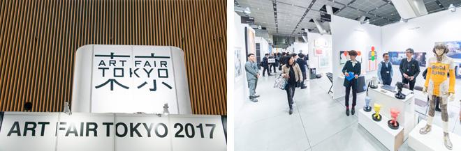 国内外から150のギャラリーが出展。時代やジャンルを越えて作品が展示即売される国内最大級のアート見本市。