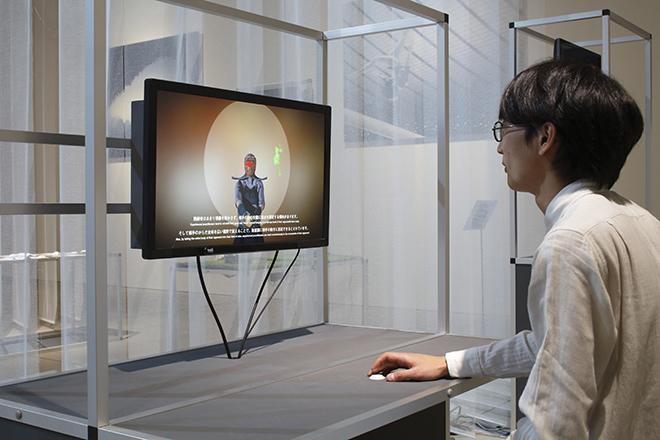 「アスリートの眼」星野泰宏 剣道などを例に、体験者が対戦相手をどのように見ているのかを視覚化し、アスリートの視覚と比較する。
