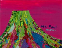 「Mt.FUJI」(1996年)  (C)NORITAKE KINASHI