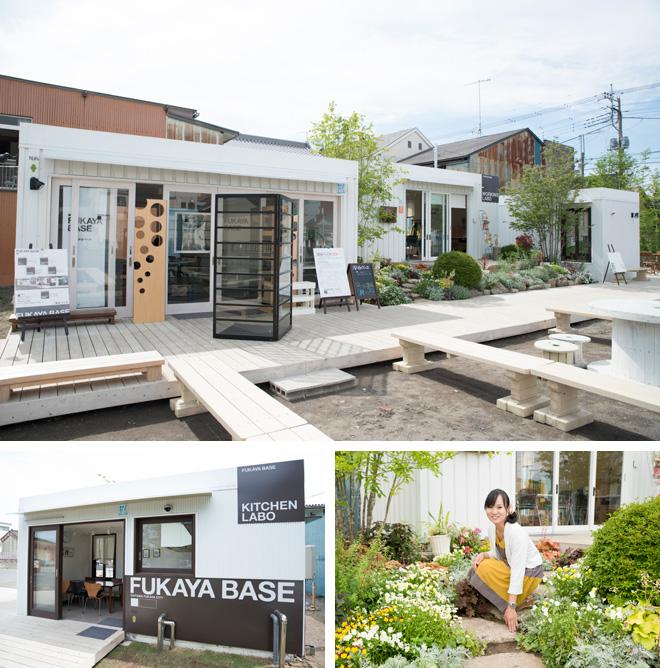 埼玉県深谷市のコミュニティスペース「深谷ベース」では、ガーデンデザイナーの矢野TEAとともに企画から携わり設計を担当した。コンテナを使用することで簡単に移動できるのが最大の特徴。開放的な空間では、さまざまな使い方ができる。ミニキッチンを備えたキッチンラボでは試食会もできる(左下)。美しいガーデンデザインは矢野TEAと、深谷のガーデナーがつくりあげた(右下)。