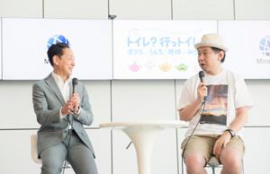 放送作家の鈴木おさむ氏と日本科学未来館館長の毛利衛氏が、開催にあたってトークセッションを行った。