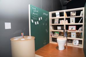 あなたはどんなトイレが欲しいですか? トイレ空間を利用したアイデアを紹介。