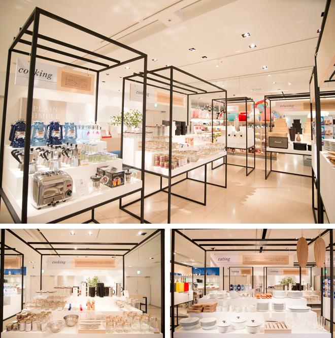 ザ・コンランショップが提案する暮らしを、空間を通して体感できる展示になっている。