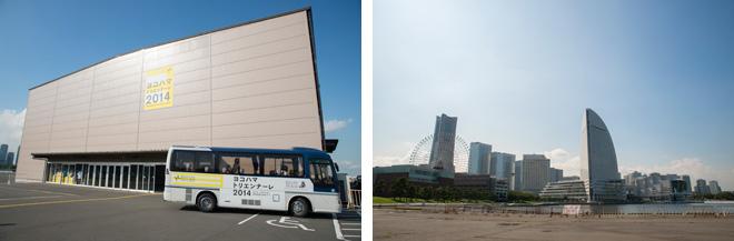 シャトルバスに乗って、新港ピアの会場へ移動。みなとみらいの景色が目の前に広がる。