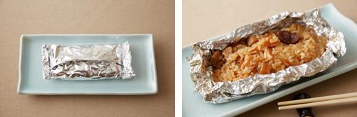 アルミホイルに包んで蒸し上げたちまきは、そのまま食卓に出すのも手。 包みを開けて食べる楽しさがあります。