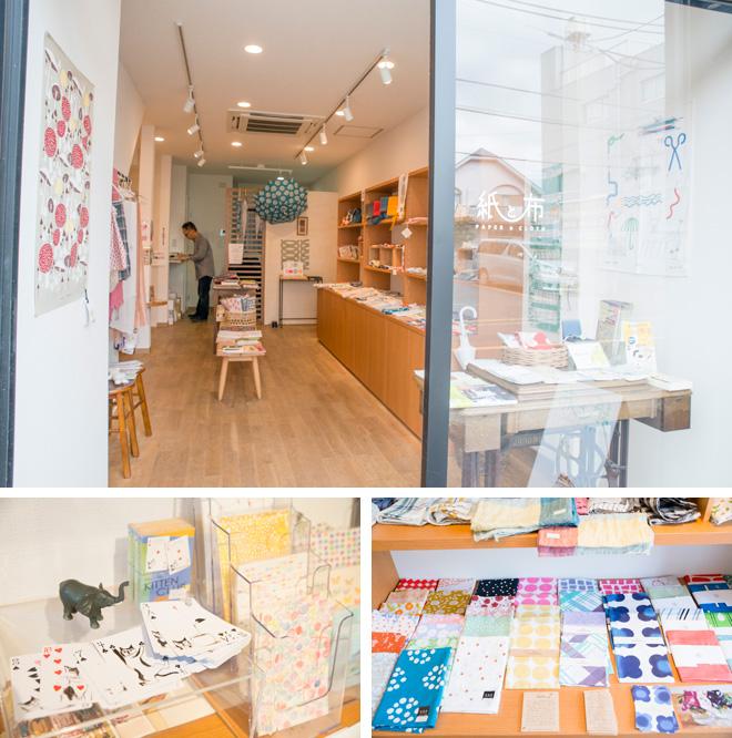 「紙と布」というかわいいお店を訪れました。