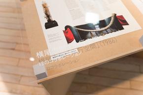 12のコラボレーション 横尾忠則:「歩行空間」(1986)。横尾忠則が制作した大きな陶板に、磯崎氏が街頭で広い集めたオブジェを額縁としたインスタレーション。
