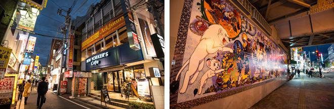 高田馬場駅近くのさかえ通り。学生街なのに国際色豊かなレストランも多くてにぎわってます。駅ガード下には手塚治虫ワールドの壁画も(右)。