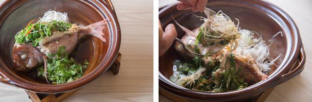 広東風鯛のふくら蒸し 香菜の香りがいい鯛の姿蒸し。中にけんちんと言われる豆腐や根菜を入れた具を詰めている。たっぷりの薬味とよく混ぜて。