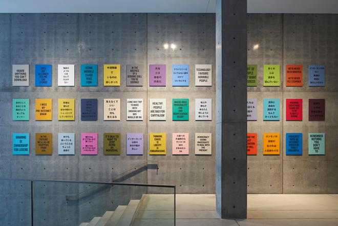 「21 世紀初頭のスローガン」/ダグラス・クープランド Photo:吉村昌也